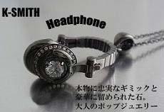 シルバーアクセサリー通販 メンズ/ガリオン/K-SMITH新作ヘッドフォンネックレス