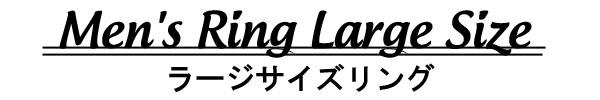 メンズシルバーリングLサイズ/シルバーアクセサリー通販GALLION