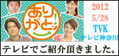 シルバーアクセサリー通販 メンズ/ガリオン/テレビ紹介