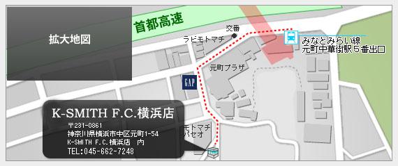 店舗案内 地図